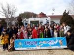 평창 다문화가정 스키캠프