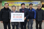 쌀전업농양양군연합회 장학금 기탁