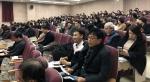 강원경제단체연합회 소기업·소상공인 성공 아카데미