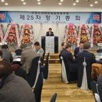 이성열 강원도레미콘공업협동조합 이사장 연임