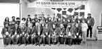 굿리더아카데미 총원우회 이사회