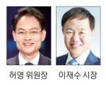 민주당 지역별 당정협의 속도, 춘천 협의 지연