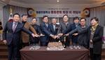 고성 동광초 총동문회장 이·취임식