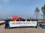 해양환경공단 연안정화활동