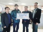 평창중·고 레슬링팀 지원금 전달