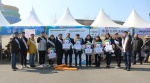 삼척 금품선거 근절 캠페인