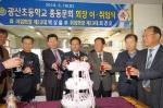 고성 광산초 총동문회장 이·취임식