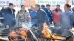 인제 대내마을 화로축제