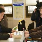 '5·18 폄훼 논란' 김진태 의원 추방 범시민운동본부 발족