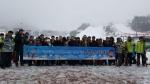 모범청소년 일일 스키캠프