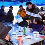 인제경찰서 보이스피싱 대처요령 홍보활동