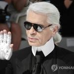 """""""세계는 천재를 잃었다""""…'패션제왕' 라거펠트 타계에 추모물결"""