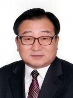 김근섭  인제새마을금고 이사장