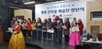 평창 달빛생활문화센터 큰마을 예술단 창단