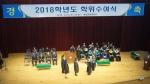 [졸업식] 춘천교대