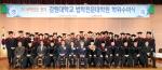 [졸업식] 강원대 법학전문대학원