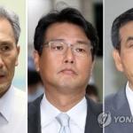 '軍댓글공작' 김관진 징역2년6월, 구속 면해…검찰 즉각항소