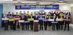 민주당 도의원, 김진태 의원 사태 촉구
