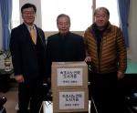 이향숙 씨 속초시노인회 도서 기증
