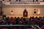 정승교 고성군 이장연합회장 취임