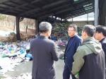 원주환경청 폐기물 소각시설 점검
