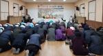 교1동 주민자치위 도배례
