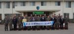 23보병사단 군·관·경 협조회의