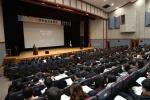 강릉시 2020년도 대학입시 설명회