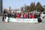 시각장애인연합회 걷기대회