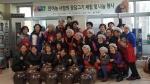 여성농업인 강릉연합회 장담그기 행사