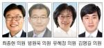 """""""국가유공자 명예선양 행정지원 필요"""""""