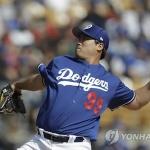 류현진, 3월 2일 MLB 시범경기 두 번째 등판할 듯