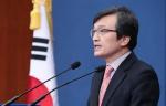 문대통령, 한국당 추천 5·18조사위원 권태오·이동욱 임명거부