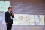 서울, 2032년 올림픽 유치 신청 도시…44년 만에 유치 도전