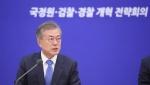 문대통령, '자치경찰제, 수사권조정 따른 경찰비대화 완충' 강조