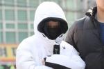마약수사 강남 클럽 전반으로 확대…'애나' 주거지 수색