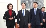 여야 3당 원내대표, 국회정상화 합의 불발…'2월국회 개최' 진통