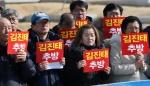 '춘천이 뿔났다'…김진태 추방 범시민운동본부 결성