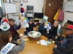 동해시 선관위, 조합장 선거 캠페인