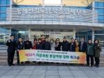 민주평통자문회의 철원군협 워크숍