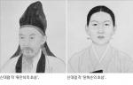 '100년 전 오늘' 기억하는 문화예술행사 풍성