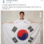 '애국 캡틴' 손흥민, 태극기 들고 3·1운동 100주년 기념