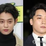 '성관계 몰카' 정준영 성폭력처벌법 위반 입건…오늘 귀국