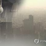 '미세먼지 사회재난 규정법' 국회 본회의 통과