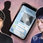 '승리 성접대' 물증 확보가 관건…성매매알선 최고 징역 3년