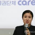 '구조동물 안락사' 케어 박소연 대표 경찰 출석