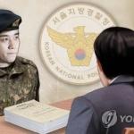 빅뱅 승리 입대 후 수사는…'사법절차는 군·실무는 경찰' 될 듯