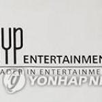 """JYP """"악성 루머 작성·배포자 고소…민사소송 병행할 것"""""""