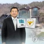 '성접대 의혹' 김학의 소환거부… 조사 무산