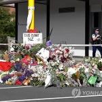 뉴질랜드 테러 희생자 50명으로 늘어…부상자 50명 중 2명 위중